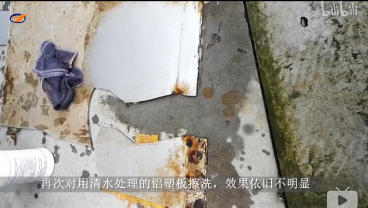 外墙清洗新办法卡洁尔铝塑板亚博体育下载地址苹果使用效果实