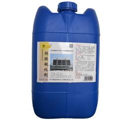 卡洁尔yt-y503循环水预膜钝化剂水处理药剂