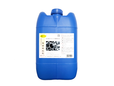 卡洁尔yt515预膜钝化剂金属预膜剂