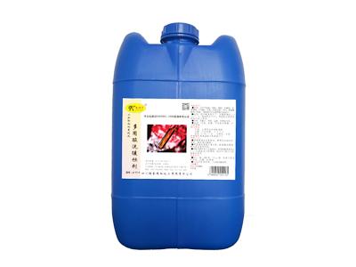 卡洁尔yt516酸洗缓蚀剂阻垢缓蚀剂