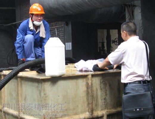 工程清洗,工业清洗,换热器清洗