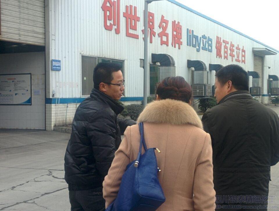 工业亚博体育下载地址苹果,冷却水系统