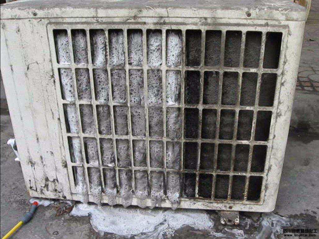 空调清洗,空调外机清洗,铝翅片清洗