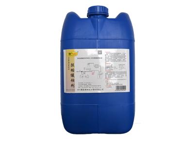 卡洁尔kjr-h602阻垢缓蚀剂水处理药剂