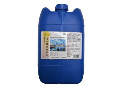 卡洁尔kjr-h603复合缓蚀阻垢剂水处理药剂