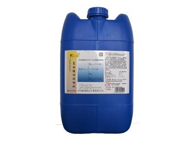 卡洁尔KJR-H604复合阻垢缓蚀剂水处理药剂