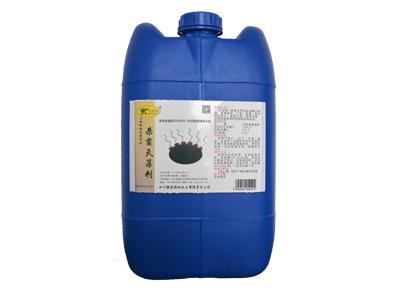 卡洁尔kjr-s701杀菌灭藻剂处理药剂
