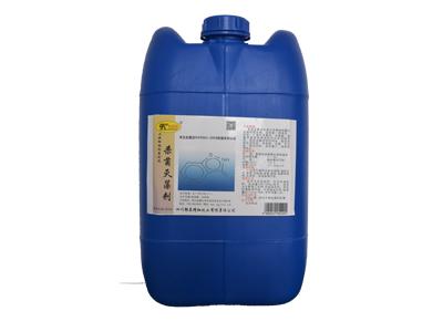 卡洁尔kjr-s703杀菌灭藻剂水处理专用
