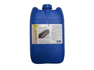 卡洁尔KJR-S706杀菌灭藻剂循环水杀菌剂