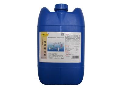 卡洁尔KJR-Y501预膜钝化剂水处理药剂金属预膜剂