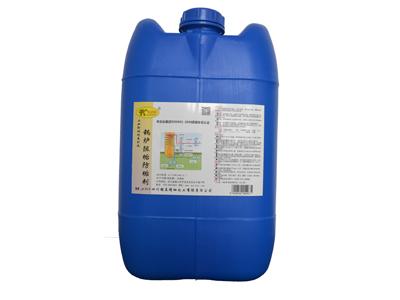 卡洁尔yt514锅炉阻垢防垢剂锅炉清洗