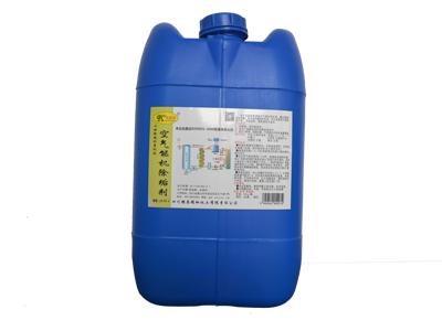 卡洁尔yt521空气能热水器热泵除垢剂