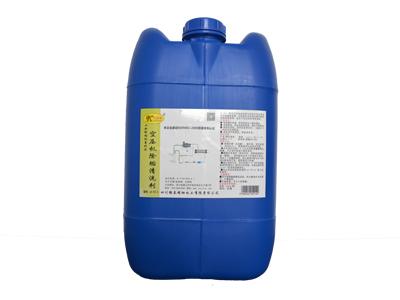 卡洁尔yt531空压机除垢亚博体育下载地址苹果水冷式空压机清洗
