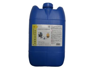 卡洁尔yt532空压机运行(不停机)除垢剂