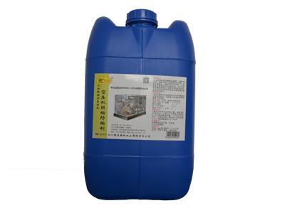 卡洁尔yt533水冷式空压机阻垢防垢剂
