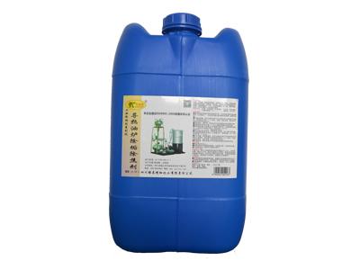 卡洁尔yt561导热油炉除垢除焦剂(停机清洗)