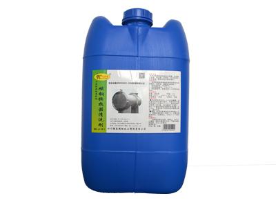 卡洁尔yt581碳钢换热器除垢亚博体育下载地址苹果热交换器除垢剂