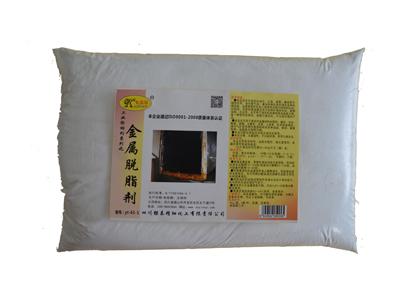 卡洁尔yt611金属除油剂(脱脂剂)除油粉