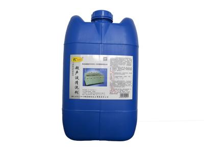 卡洁尔yt612超声波亚博体育下载地址苹果超声波除油剂